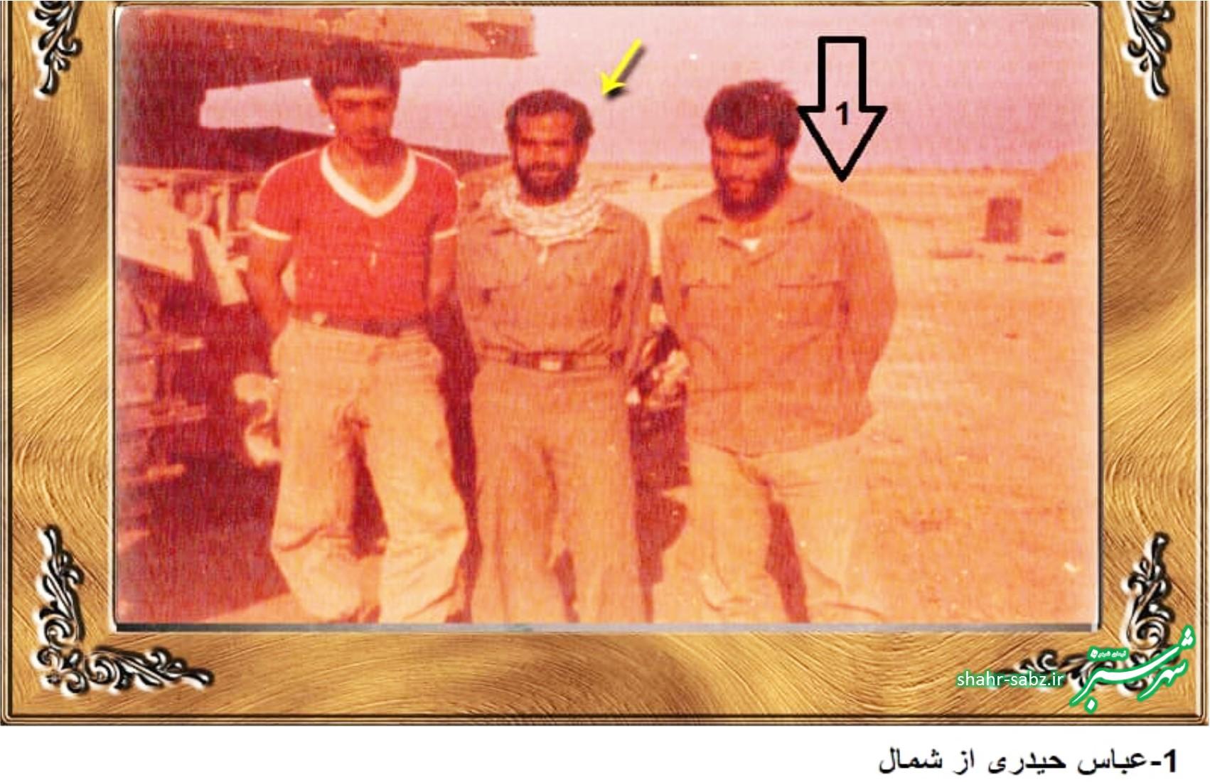 اصغر نوروزی و عباس حیدری