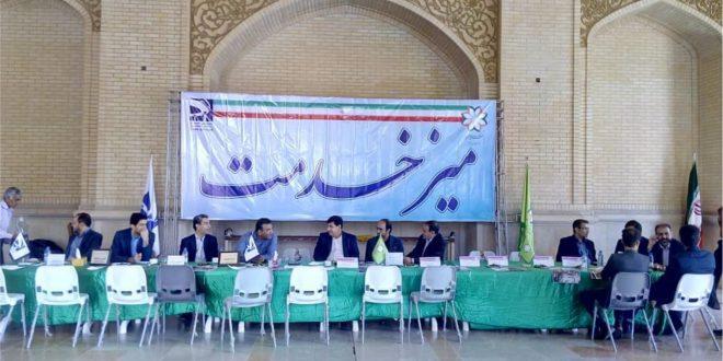 میزخدمت شهرداری شیراز- عکس: طاهره کریمی خرمی