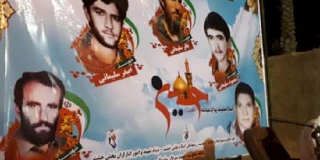 یادواره شهدای خشت: شهید باقر سلیمانی، شهید اصغر سلیمانی، شهید سردار سلیمانی، شهید محمود سلیمانی، شهید عبدالکریم سلیمانی