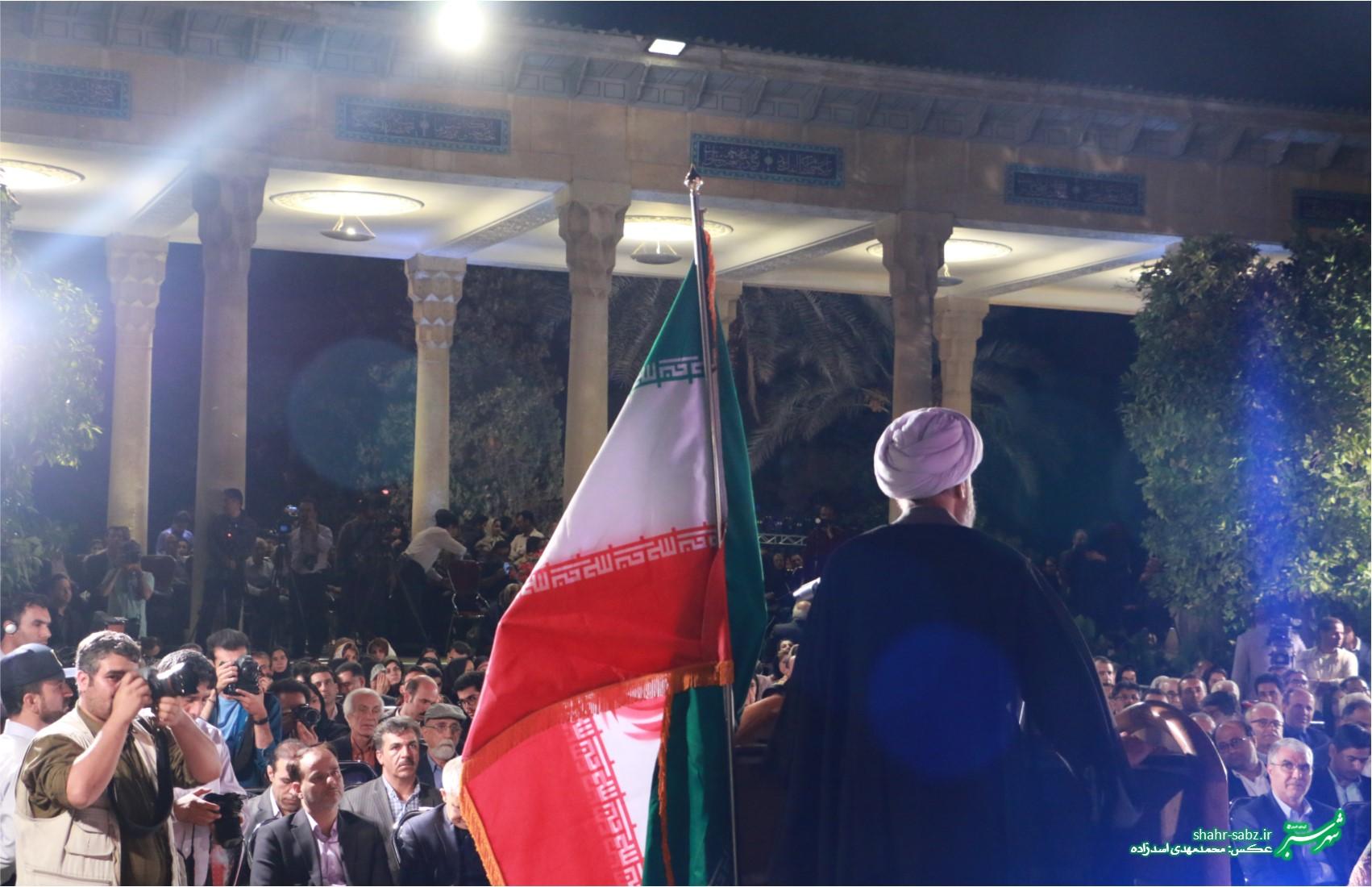 19-07-1397 آیین بزرگداشت یادروز حافظ در حافظیه شیراز - عکس از محمدمهدی اسدزاده