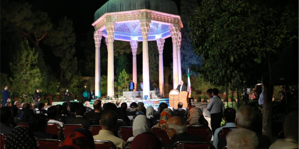 آیین بزرگداشت یادروز حافظ در حافظیه شیراز - عکس از محمدمهدی اسدزاده