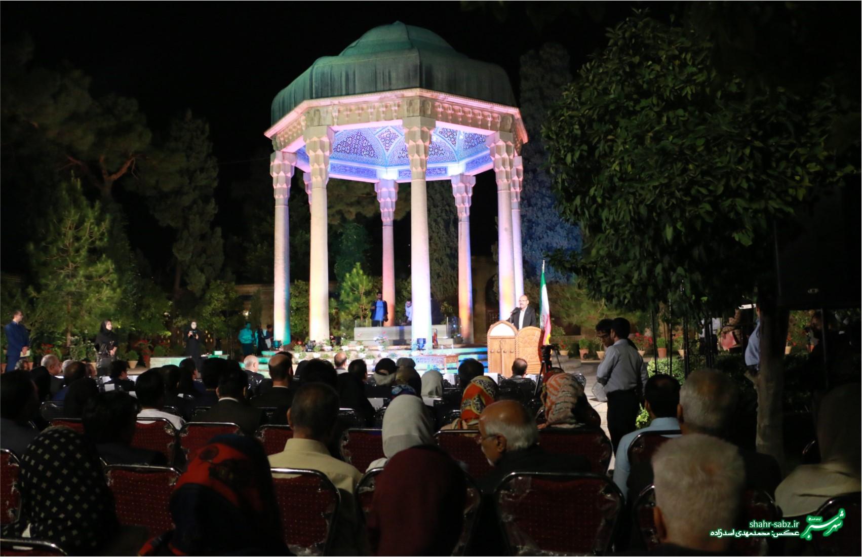 برگزاری آیین بزرگداشت یادروز حافظ