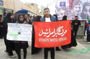 تجمع ضد استکباری 13 آبان در شیراز/ عکس: فروغ ملک زاده