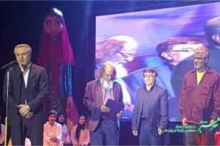 اختتامیه بیست و نهمین جشنواره تئاتر استان فارس/ عکس: زلیخا بنی ایمان