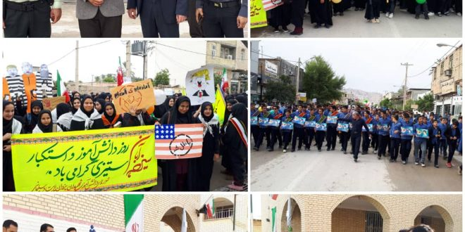 راهپیمایی روز 13 آبان در خشت کازرون/ عکس: محمود نوذری و سید علی هاشمی