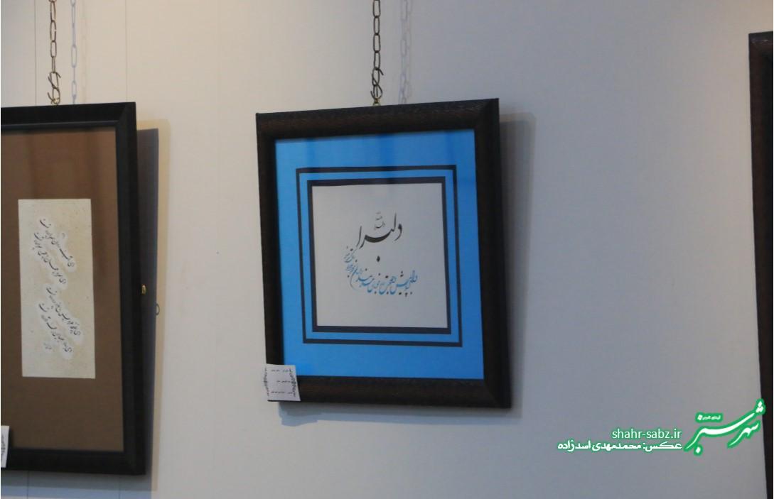 بازدید صابر سهرابی از نمایشگاه خوشنویسی کازرون/ سفر مدیرکل فرهنگ و ارشاد اسلامی فارس به کازرون/ عکس: محمدمهدی اسدازده